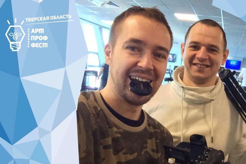 В Тверской области определят финалистов «Арт-Проф Феста»