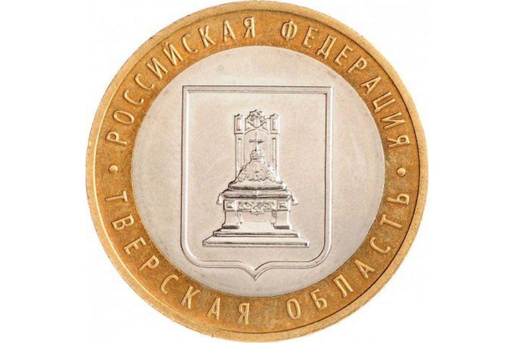В Тверской области намерены создать центр выплат «Тверская семья»