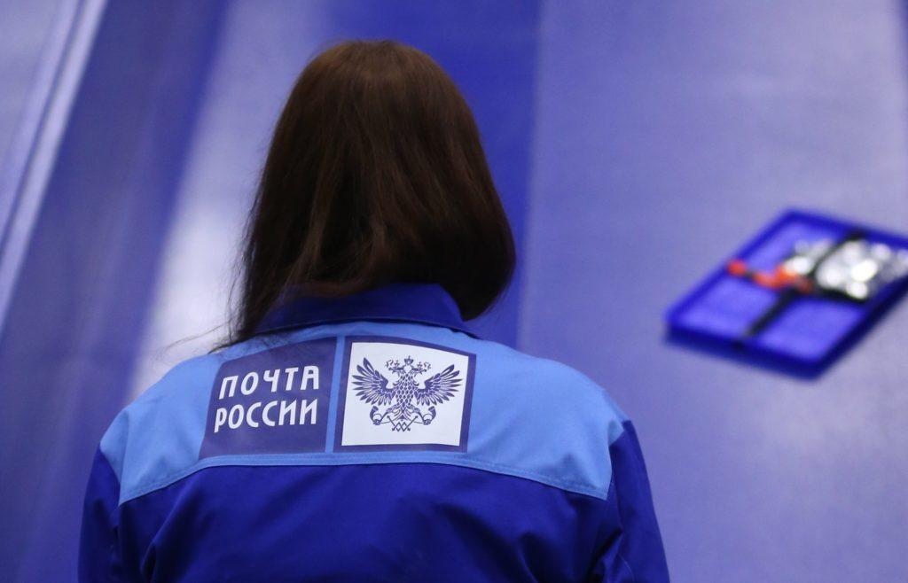 Сегодня и завтра Почта России в Твери будут принимать посетителей, но осторожно