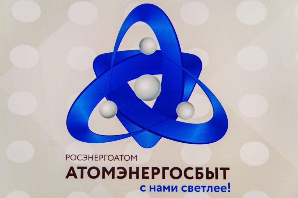 Эксперты АтомЭнергоСбыт оценили влияние режима самоизоляции на поведенческие характеристики клиентов