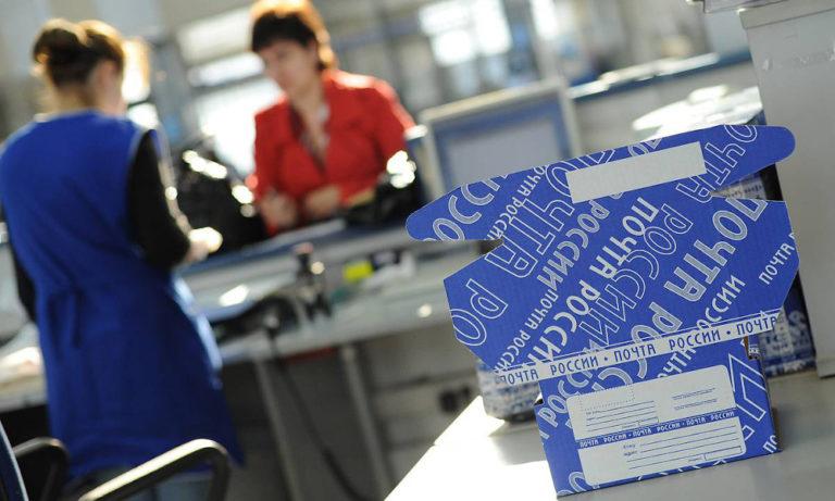 Жителей Тверской области, оставшихся без работы, ждут на почте России