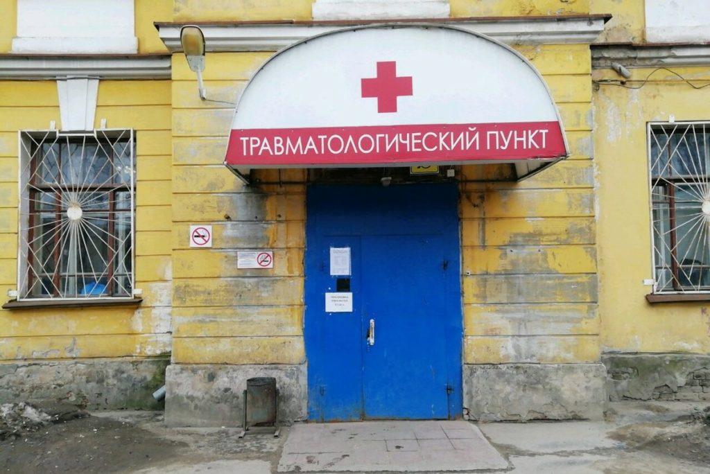 В Твери изменился график работы травматологических пунктов