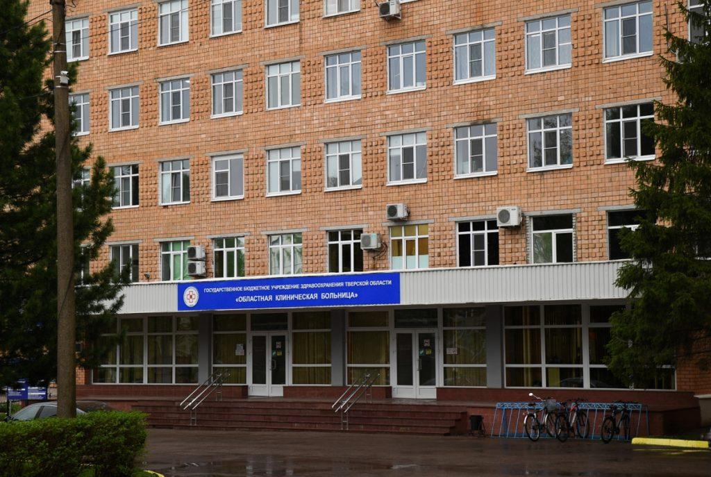 В медучреждениях Тверской области установили резервные источники питания