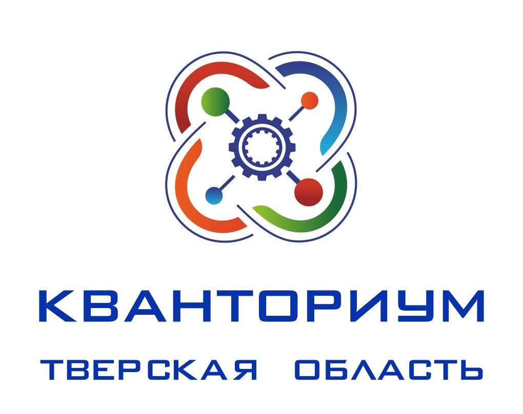 8 школ Тверской области стали «спутниками» детского технопарка «Кванториум»