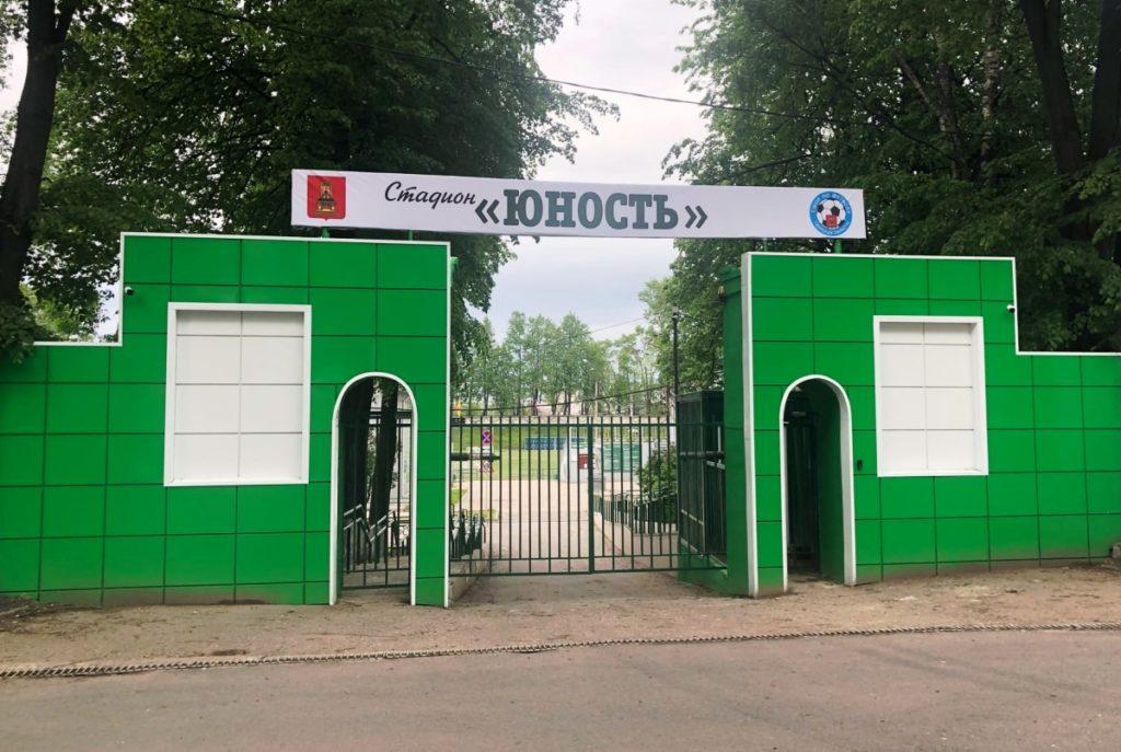 Стадион «Юность» в Твери в ожидании большого футбола