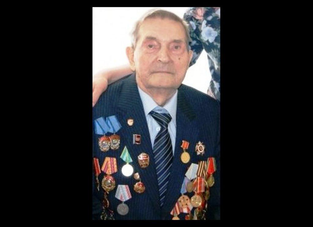 В Тверской области скончался участник Великой Отечественной войны Адольф Августович Мульт