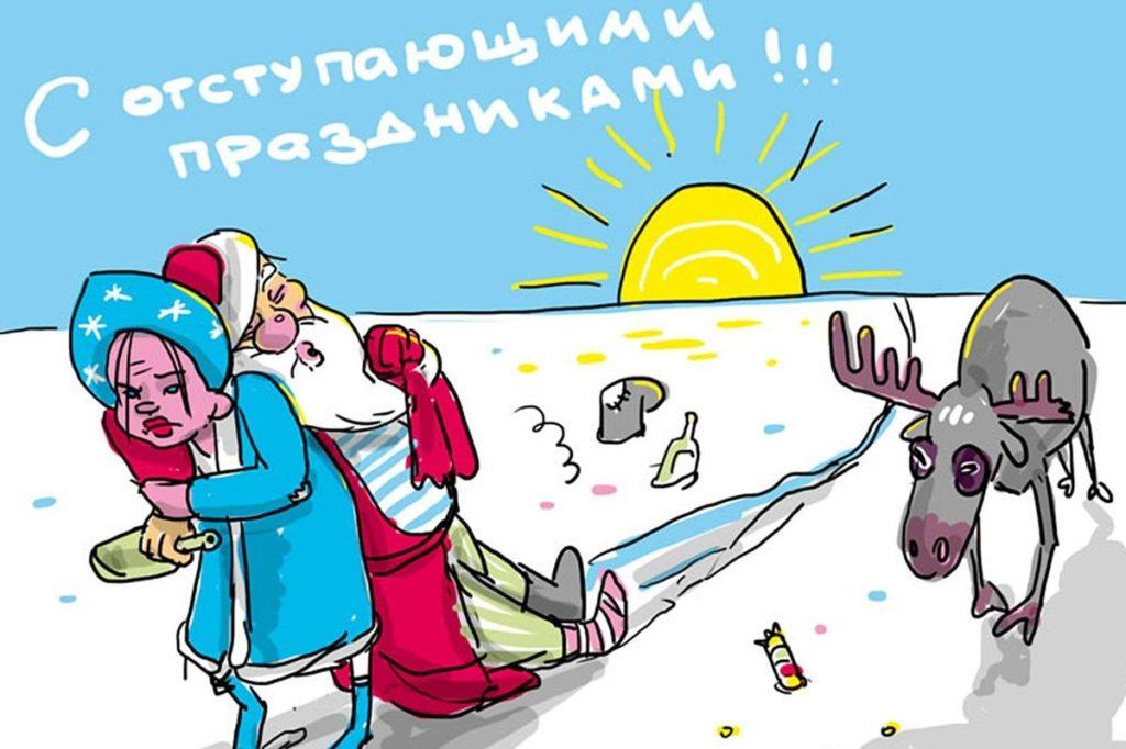 Жителей Тверской области хотят лишить новогодних каникул