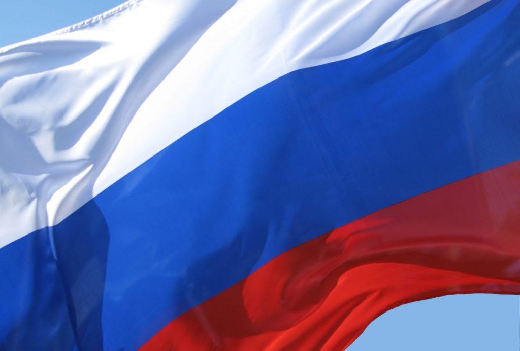 Жители Тверской области могут принять участие в создании онлайн-мозаики из российских триколоров