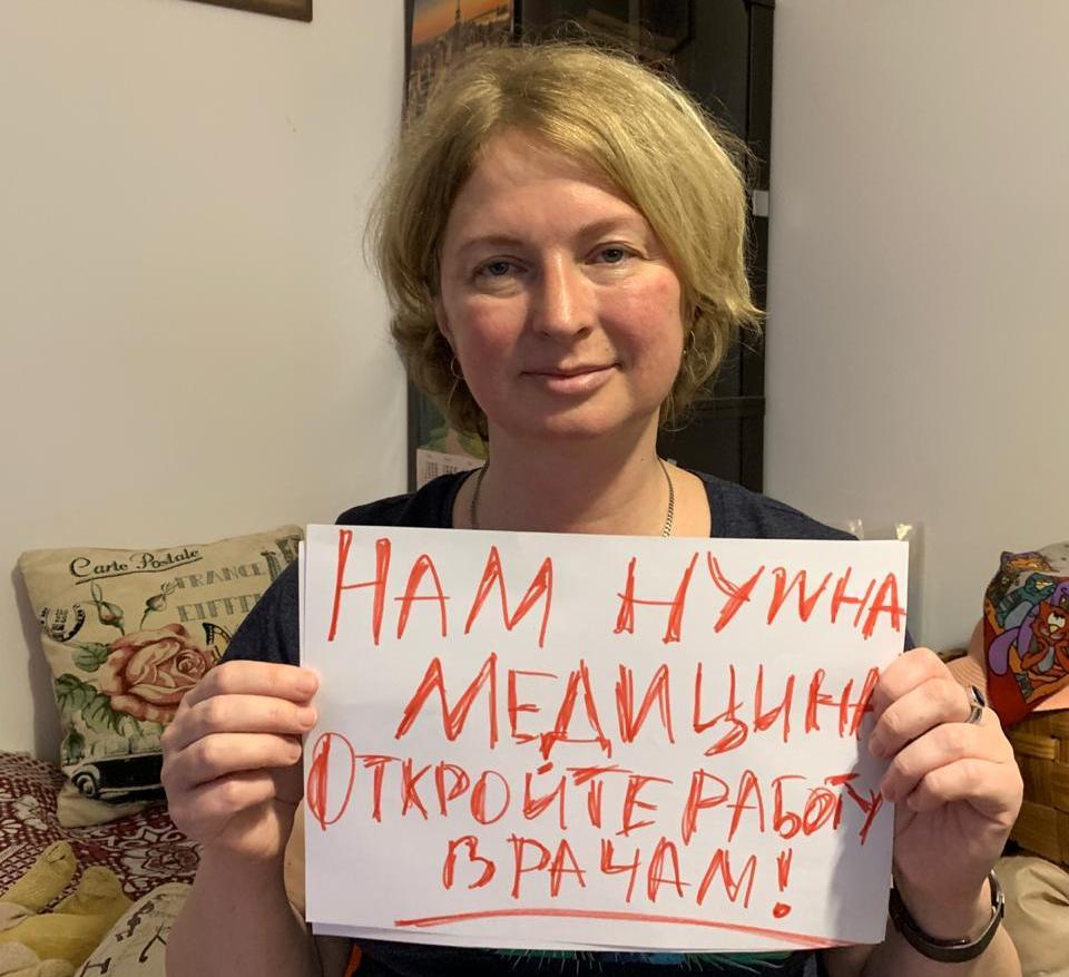 Пациенты и врачи Тверской области требуют открытия частных клиник