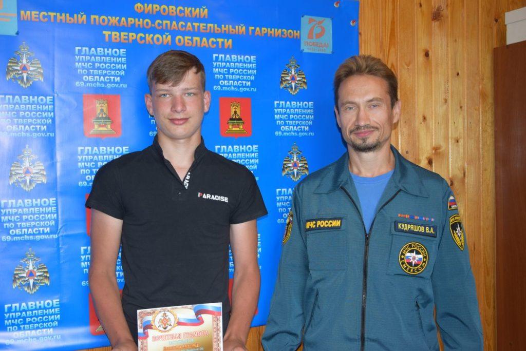 Валентина Матвиенко наградила юного героя из Тверской области