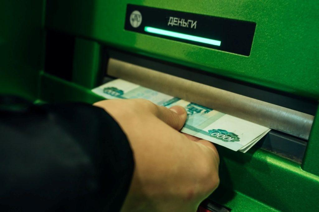 Житель Тверской области украл с карты знакомой 110 тысяч рублей