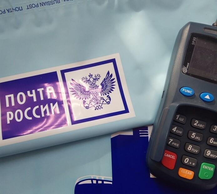 Снять наличные в Тверской области можно не  только через банкомат