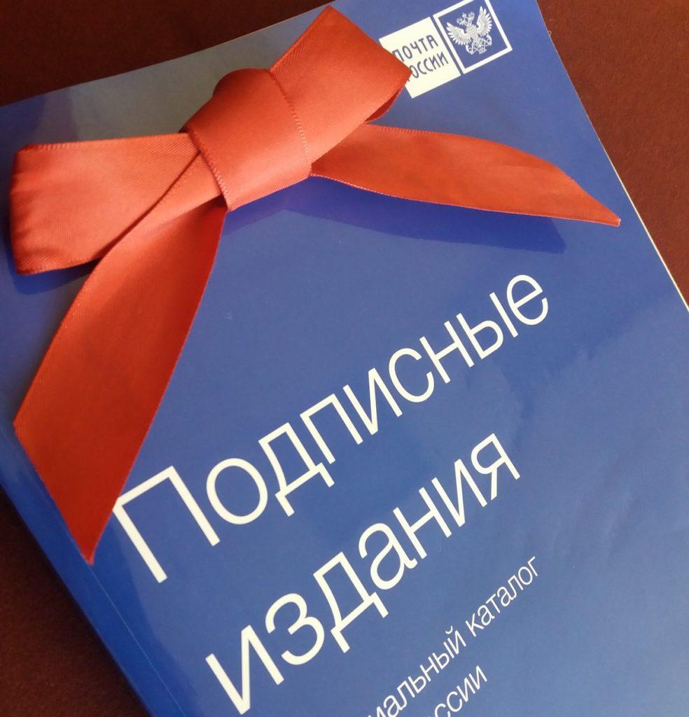 «Почта России» составила рейтинг самых читающих муниципалитетов Тверской области