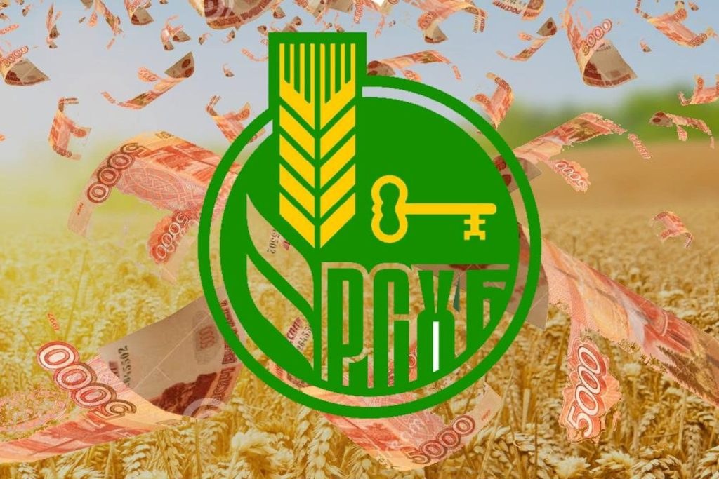 Внедрение цифровых агротехнологий может увеличить прибыль АПК на более чем 500 млрд рублей в ближайшие 5 лет – Россельхозбанк