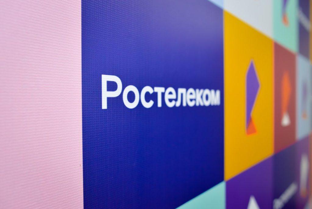 Оптика ПАО «Ростелеком» появилась еще в 2 тысячах домохозяйств Тверской области