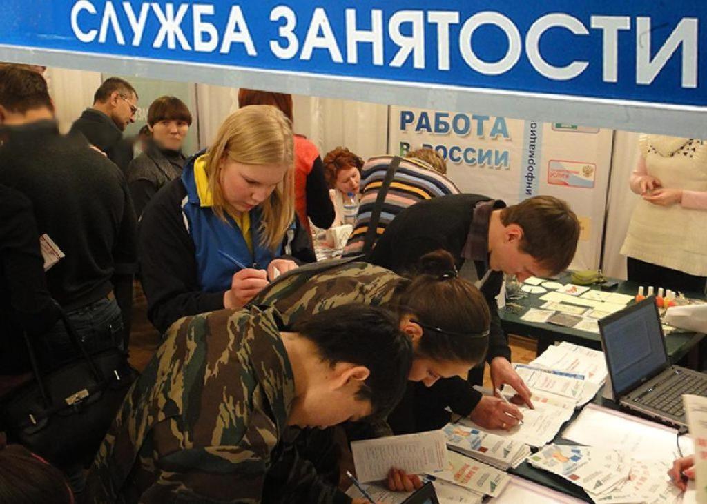 Бизнес Тверской области набирает сотрудников