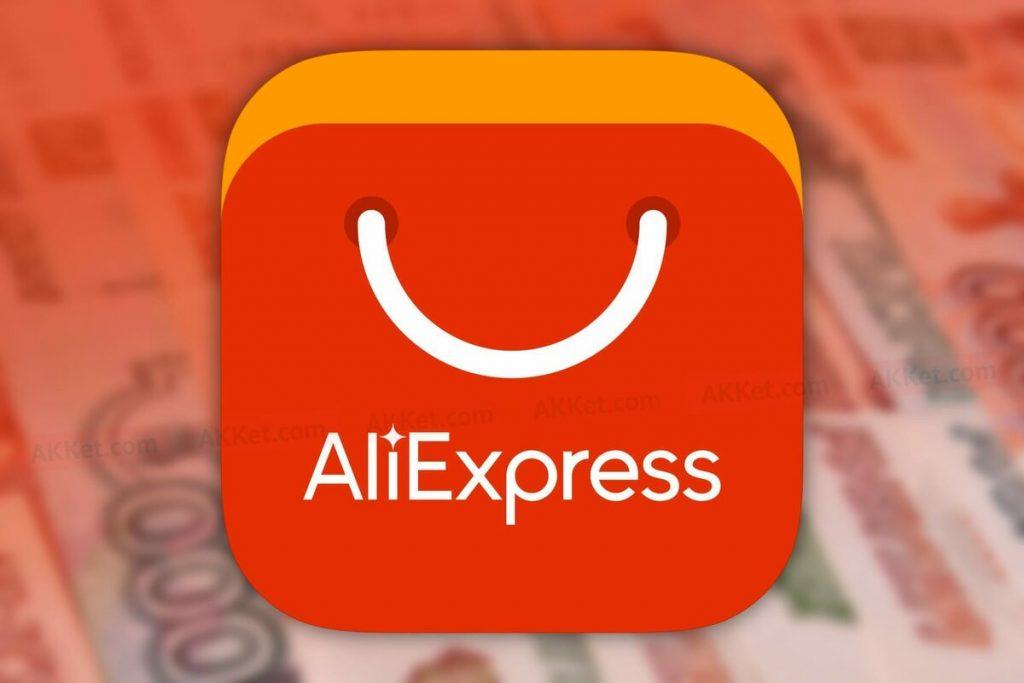 Самозанятые жители Тверской области смогут открыть магазины на AliExpress
