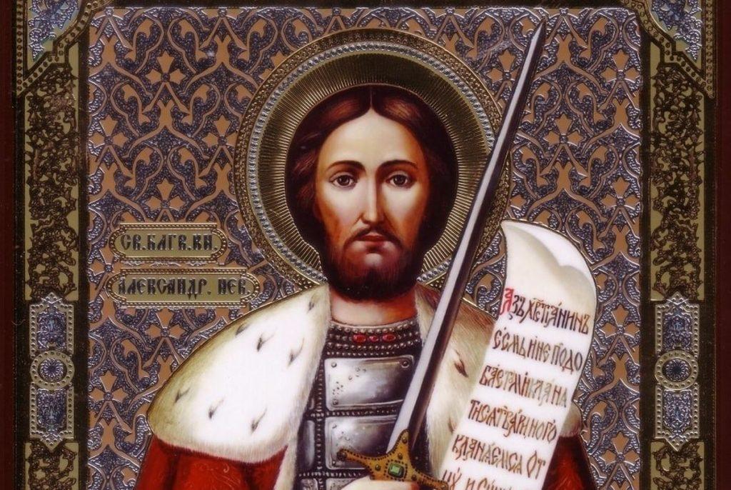 Жителей Твери приглашают на выставку, посвященную Александру Невскому