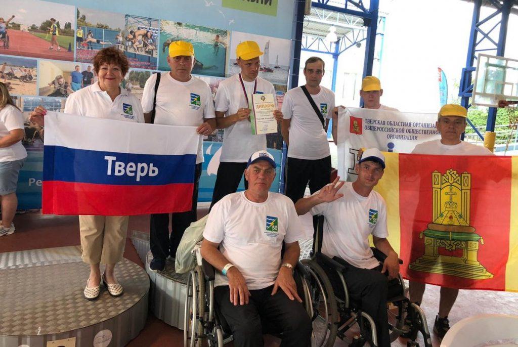 На фестивале в Крыму параспортсмены из Тверской области заняли призовые места