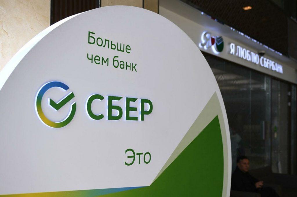 «Сбер» и «Яндекс»: битва за клики и деньги