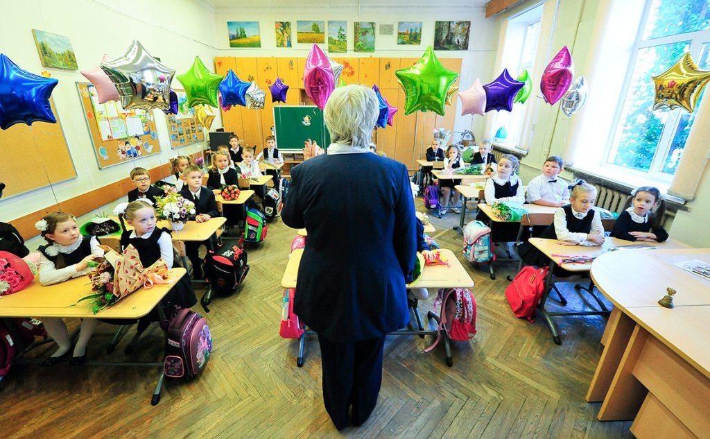Учебный год в тверских школах и вузах: частично очно, частично – на удаленке