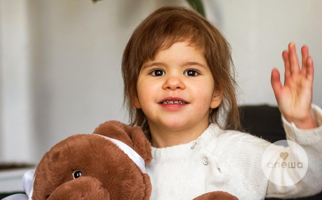 Маленькой девочке из Тверской области срочно нужна дорогостоящая операция