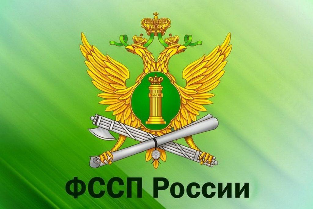 В УФССП России по Тверской области определены лучшие подразделения по итогам работы за 2020 год