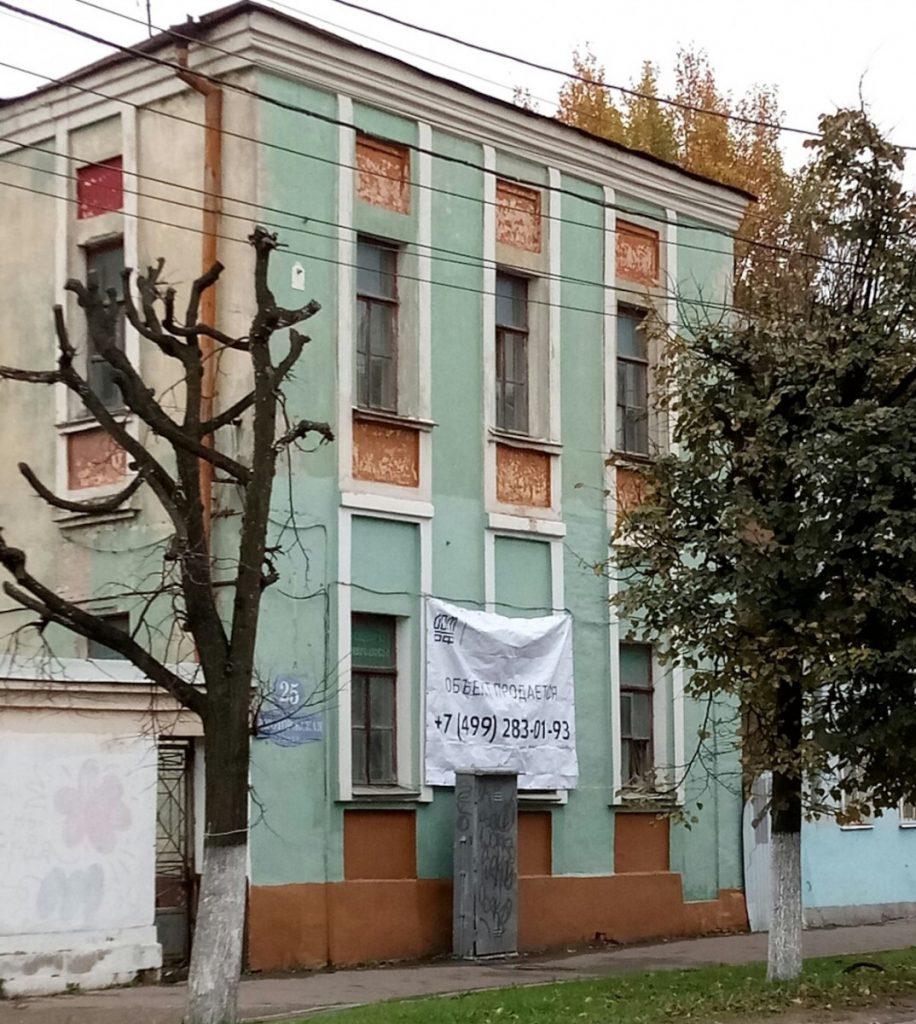 В Твери на торги выставили дом, примыкающий к городской Думе