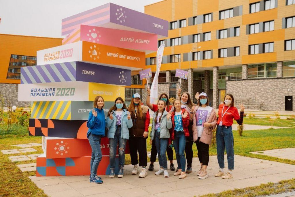 Школьники из Тверской области стали полуфиналистами конкурса «Большая перемена»