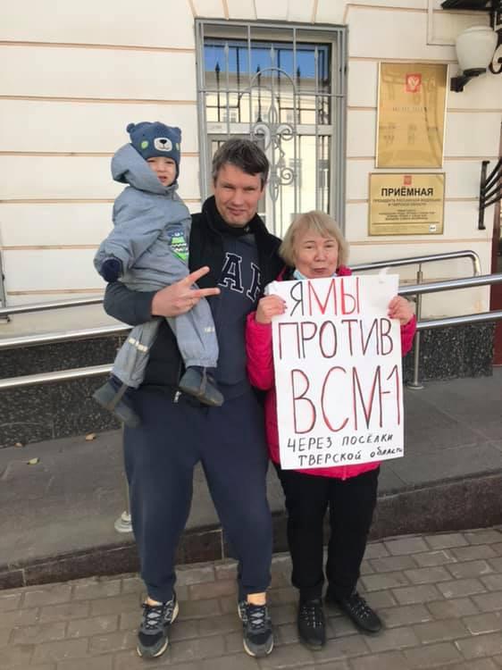 В Твери прошли одиночные пикеты против строительства ВСМ