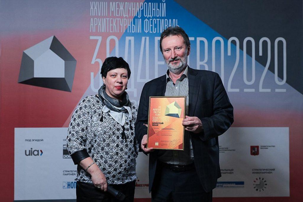 Золотой знак фестиваля «Зодчество 2020» получил ученый из Тверской области