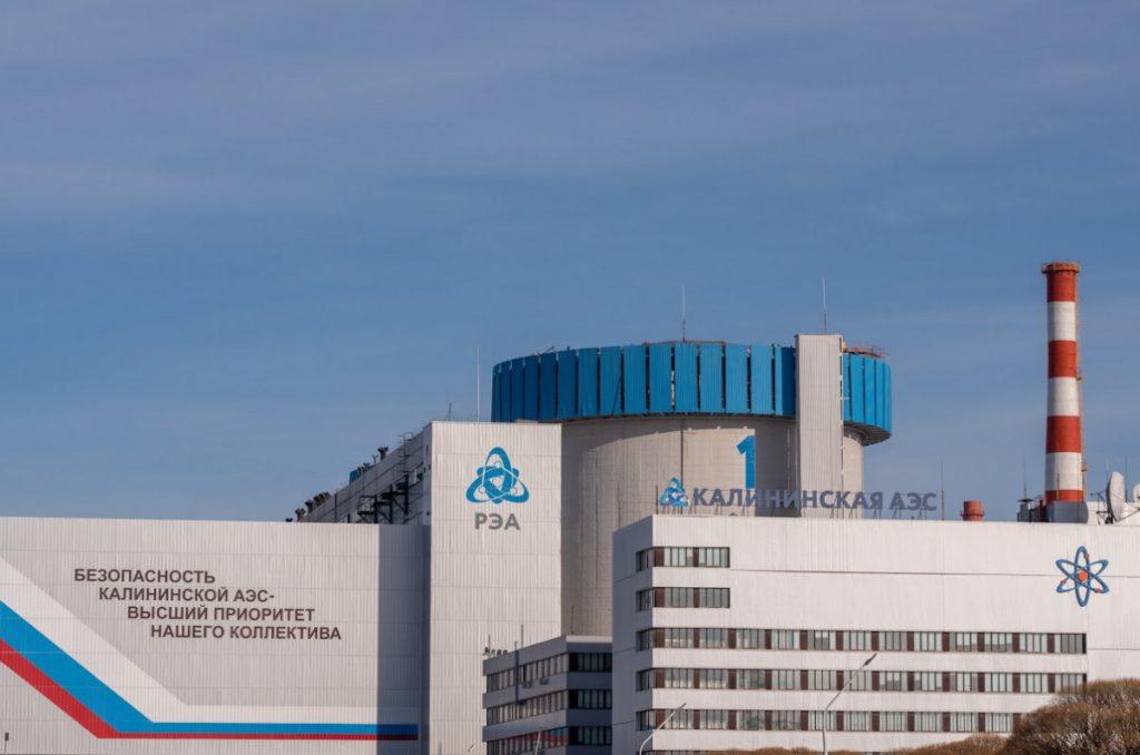 Инженер-технолог Калининской АЭС вошла в число золотых призеров VII Национального чемпионата WorldSkills Hi-Tech