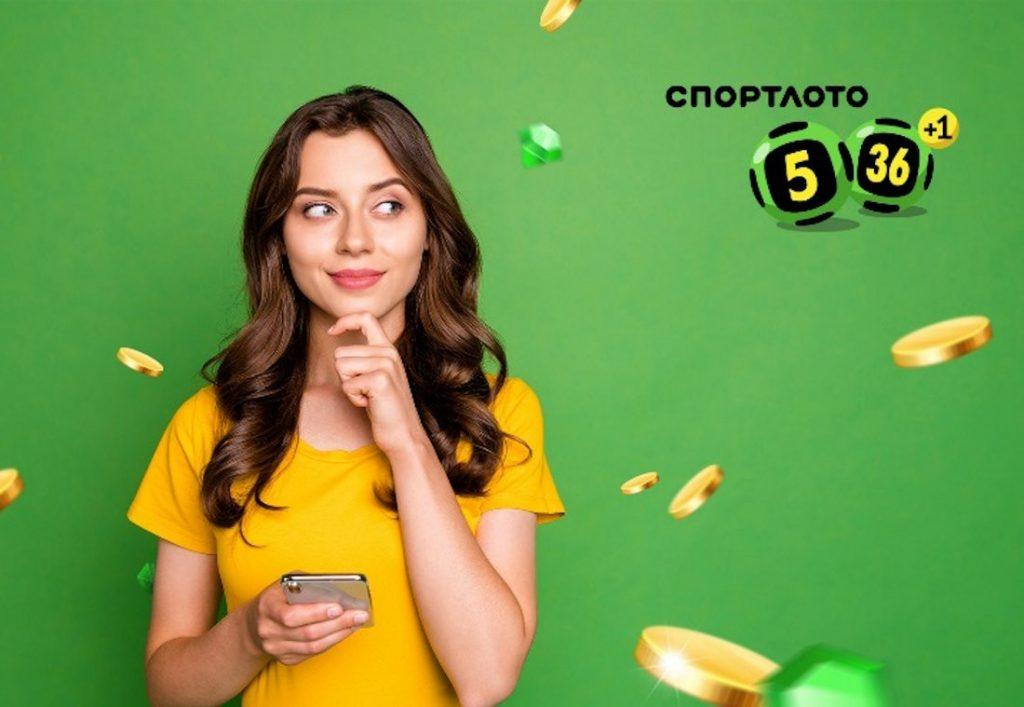 Житель Твери выиграл в лотерею 900 тысяч рублей