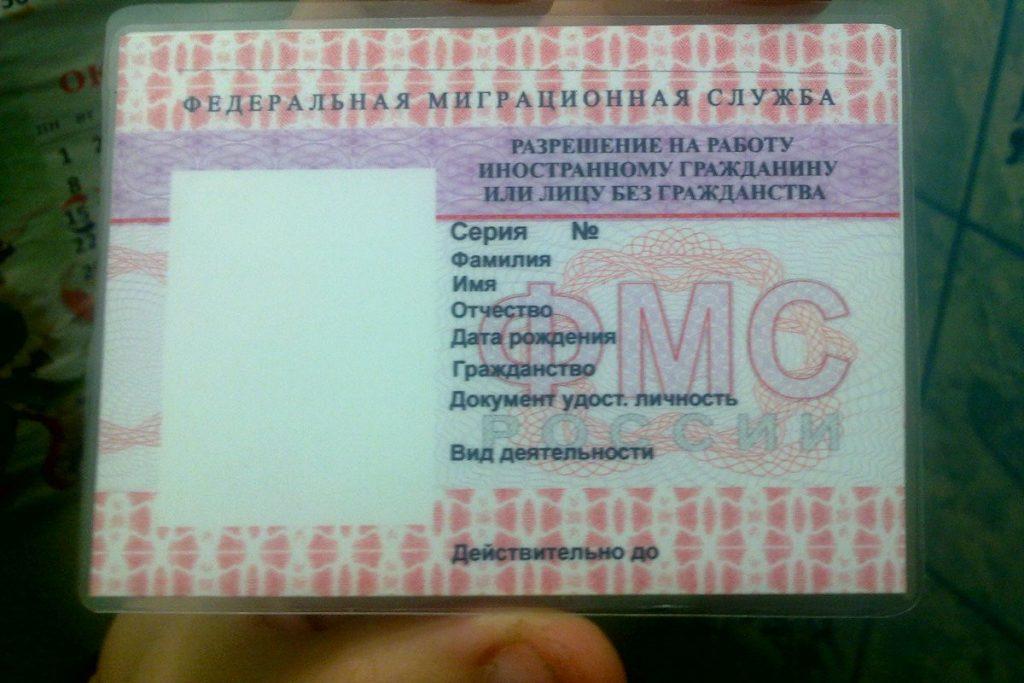 В 2021 году в Тверской области вырастет стоимость патента для трудовых мигрантов