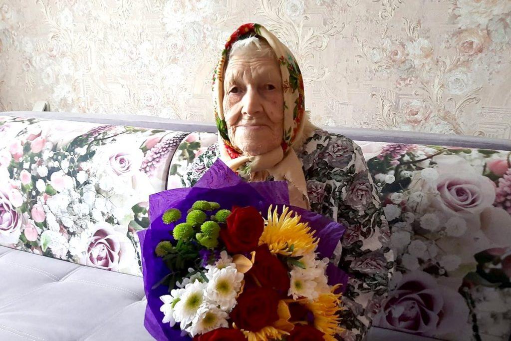 Ветеран Великой Отечественной войны Екатерина Степановна Белько отметила вековой юбилей