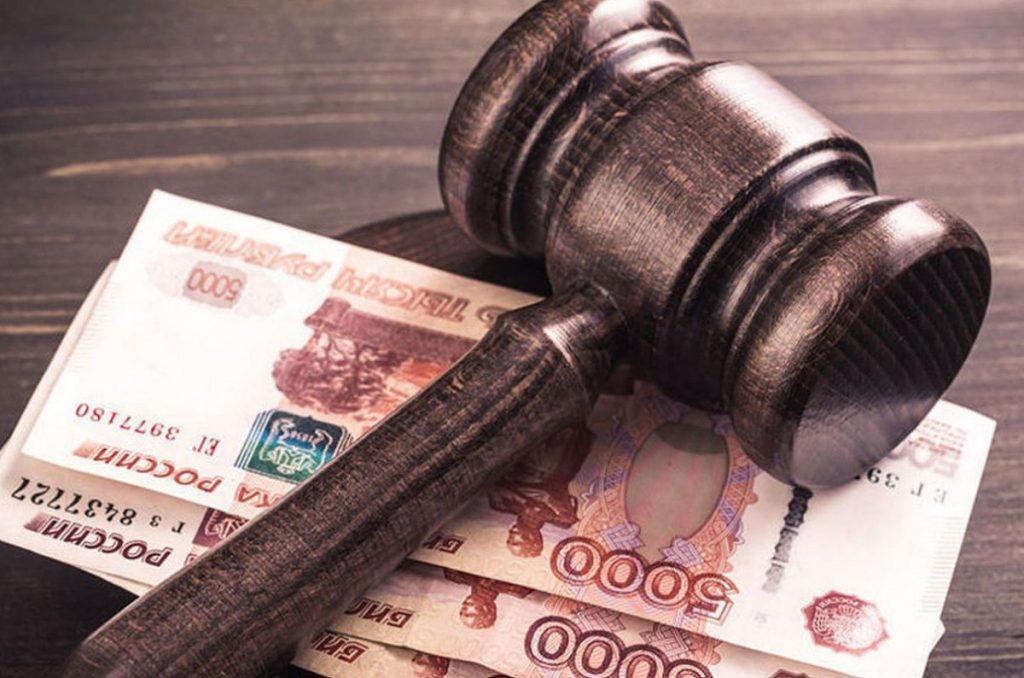 Тверское предприятие «Фармация» оштрафовано на 150 тысяч рублей