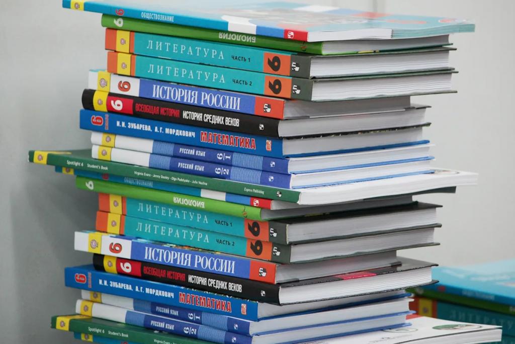 Тверские полицейские изъяли крупную партию контрафактных учебников