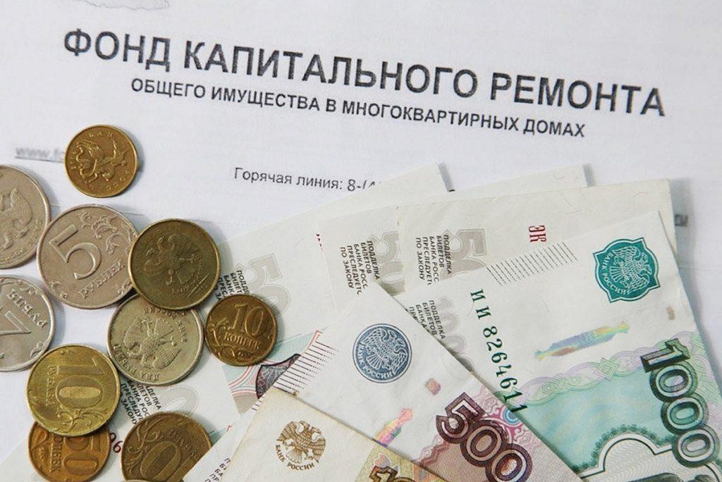 В Тверской области не изменятся размеры взносов на капремонт