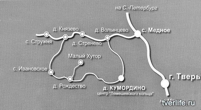 «Лемешевское кольцо» включат в реестр тверских турмаршрутов