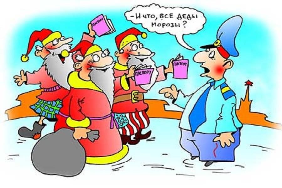 Дед Мороз на дистанционке. Анекдоты