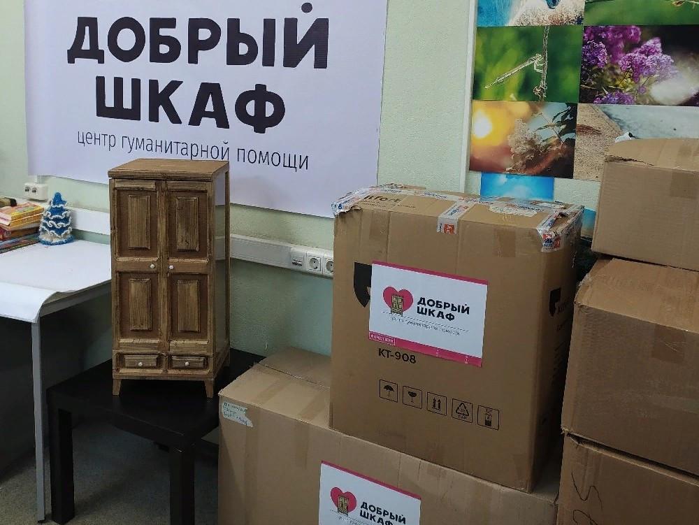 В Тверской области «Добрый шкаф» одел более 1000 нуждающихся
