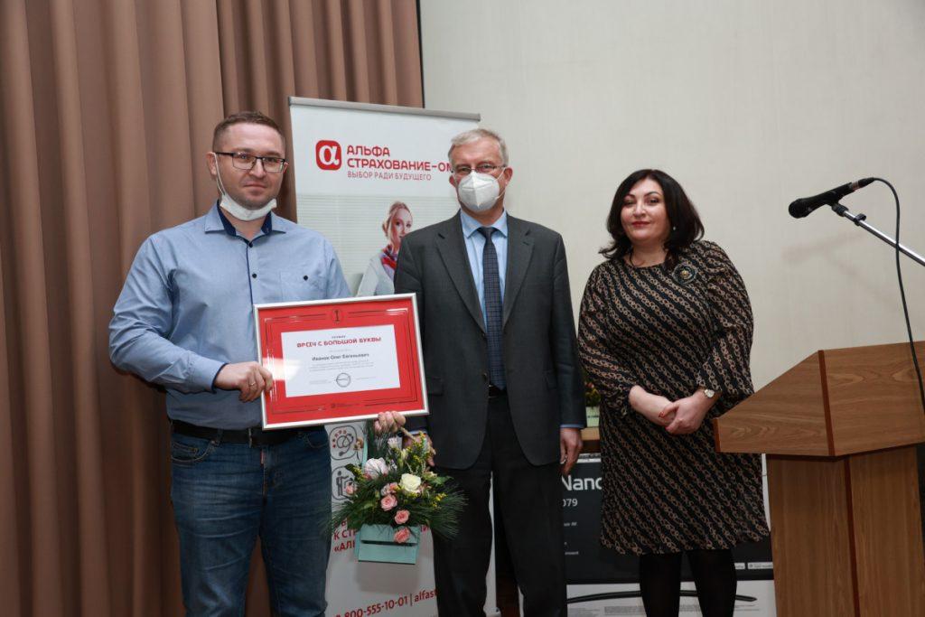 В Тверской областной больнице наградили Врачей с большой буквы