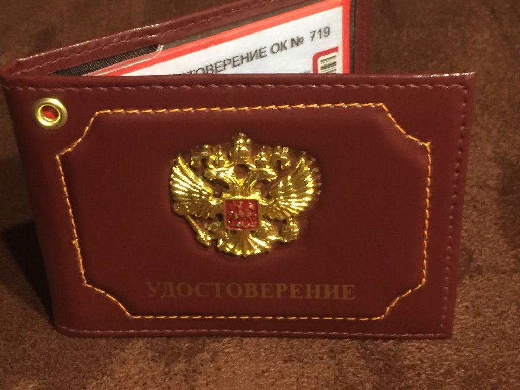 В Тверской области торговали поддельными удостоверениями