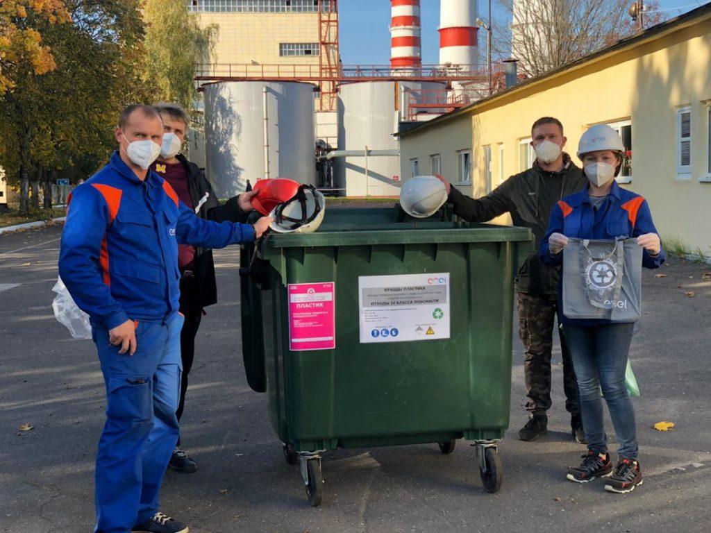 Каски рабочих Конаковской ГРЭС отправили на переработку