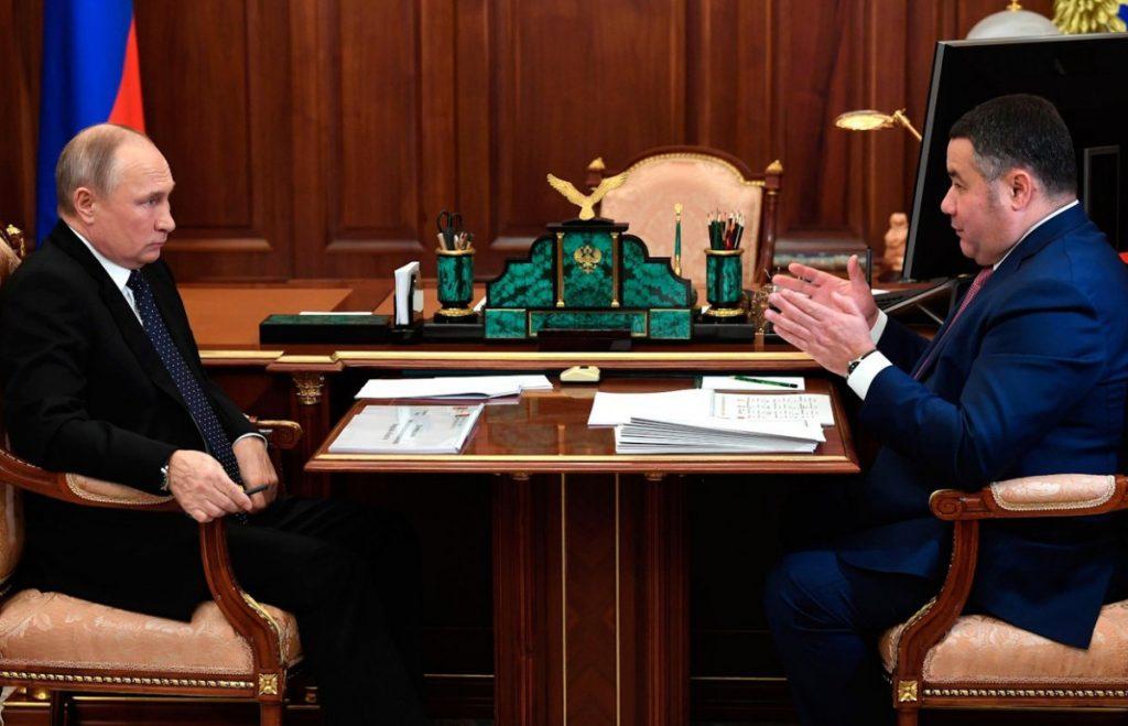 Руденя рассказал Путину, как хорошо живет Тверская область