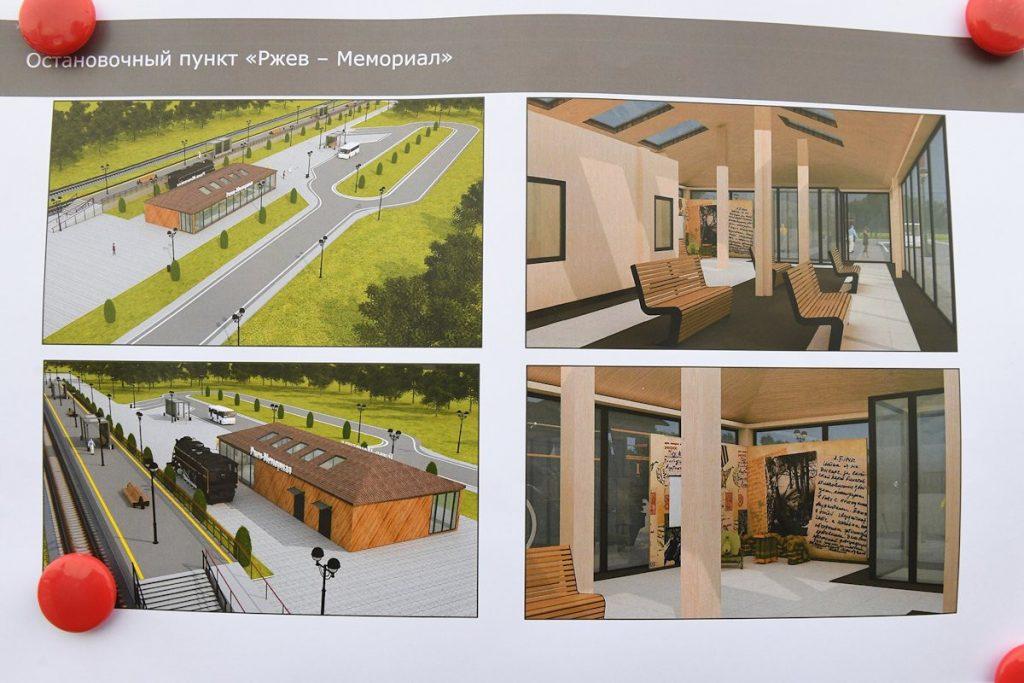 Станцию «Ржевский мемориал» намерены построить в 2021 году