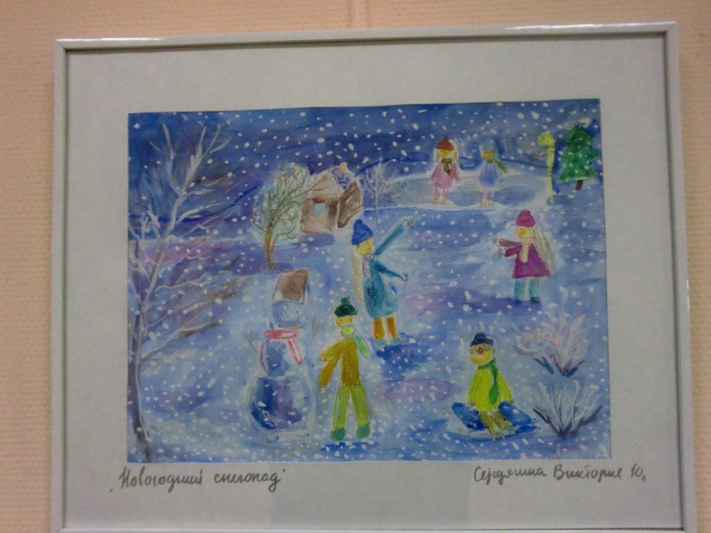 В Твери открылась выставка детских новогодних рисунков