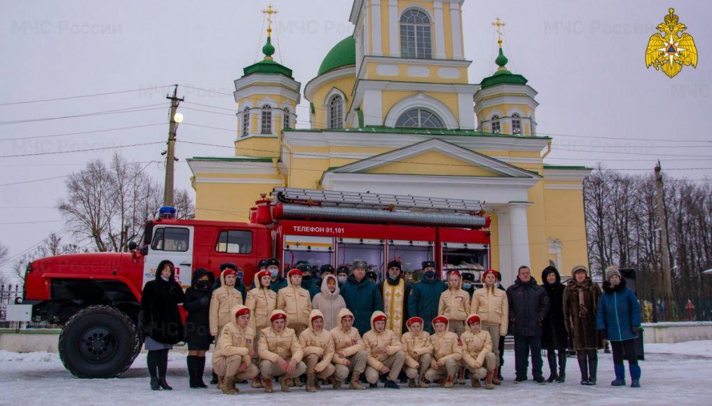 В Тверской области сельскому поселению передали пожарный автомобиль