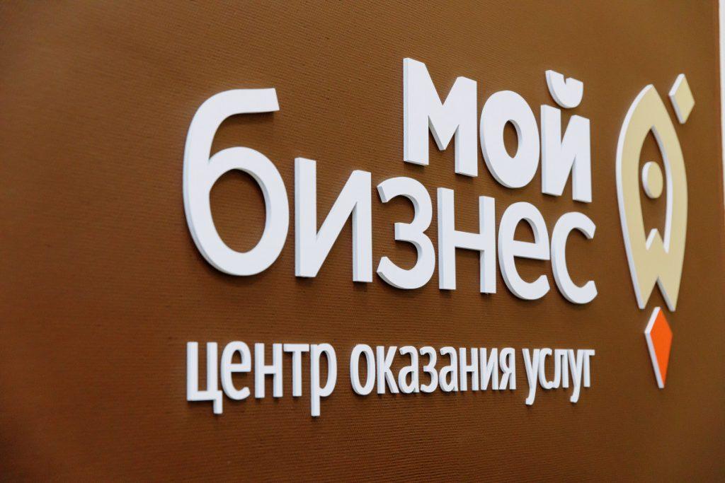 Обучиться предпринимательству в Тверской области можно на интернет платформе