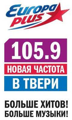 Радио Европа+